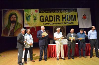 تصویر همایش بینالمللی «غدیر خم» در تركیه