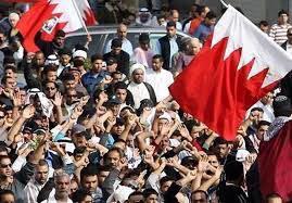 تصویر ۴۰۰ دانشجو شیعه بحرینی در زندان های اين كشور