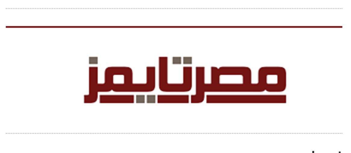 تصویر تهدید شیعیان كشور مصر توسط وهابیان