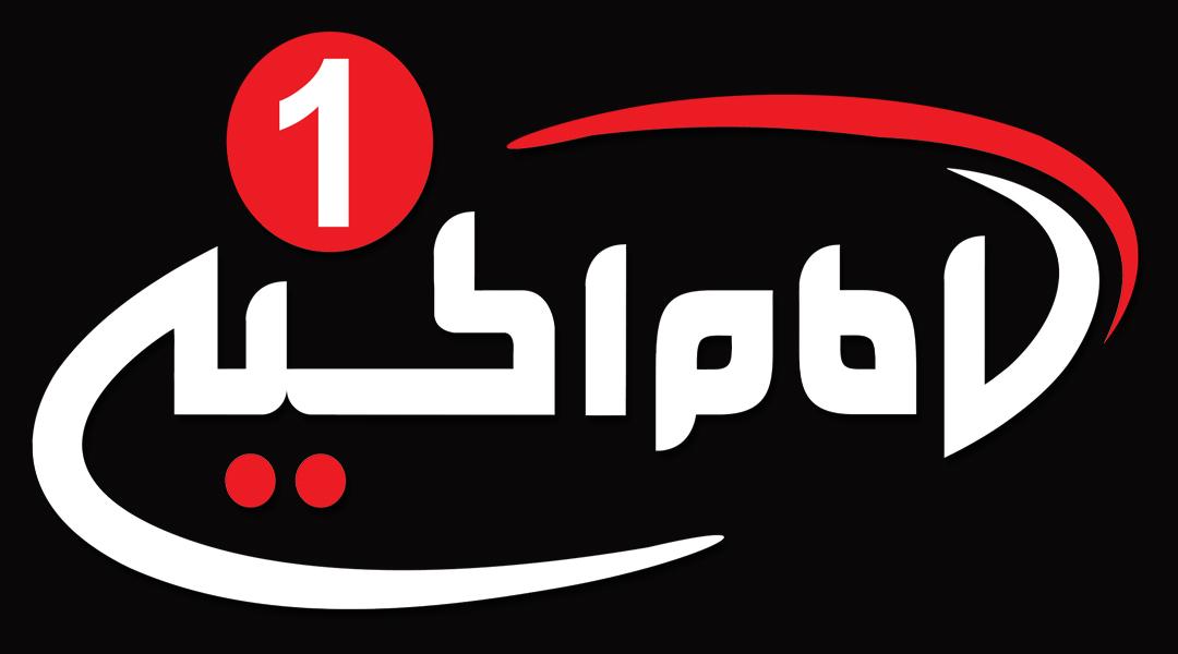 تصویر پخش شبکه جهانی امام حسین علیه السلام1 بر روی ماهواره های یاهست و یوتل ست7B