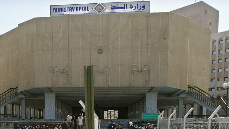 تصویر اعلام وزارت نفت عراق مبنی بر تامین سوخت مایحتاج هیئات حسینی