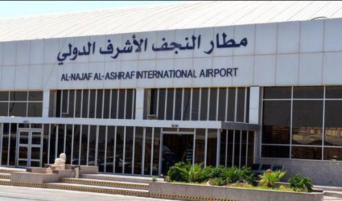تصویر افزایش پروازهای ورودی فرودگاه بین المللی شهر مقدس نجف در ماه محرم الحرام