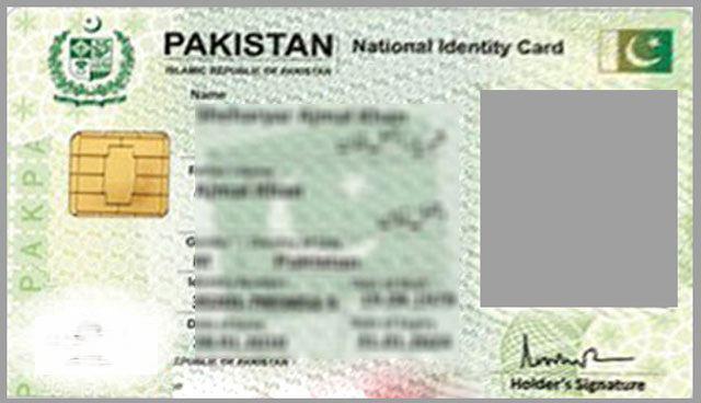 تصویر ابطال ملیت سنی های تندرو در پاکستان