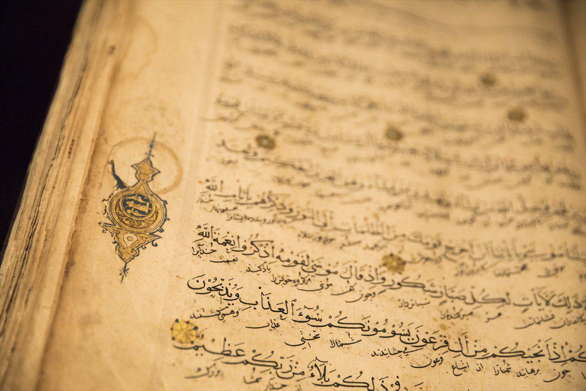 تصویر آغاز به كار بزرگترین نمایشگاه قرآن تاریخ آمریکا