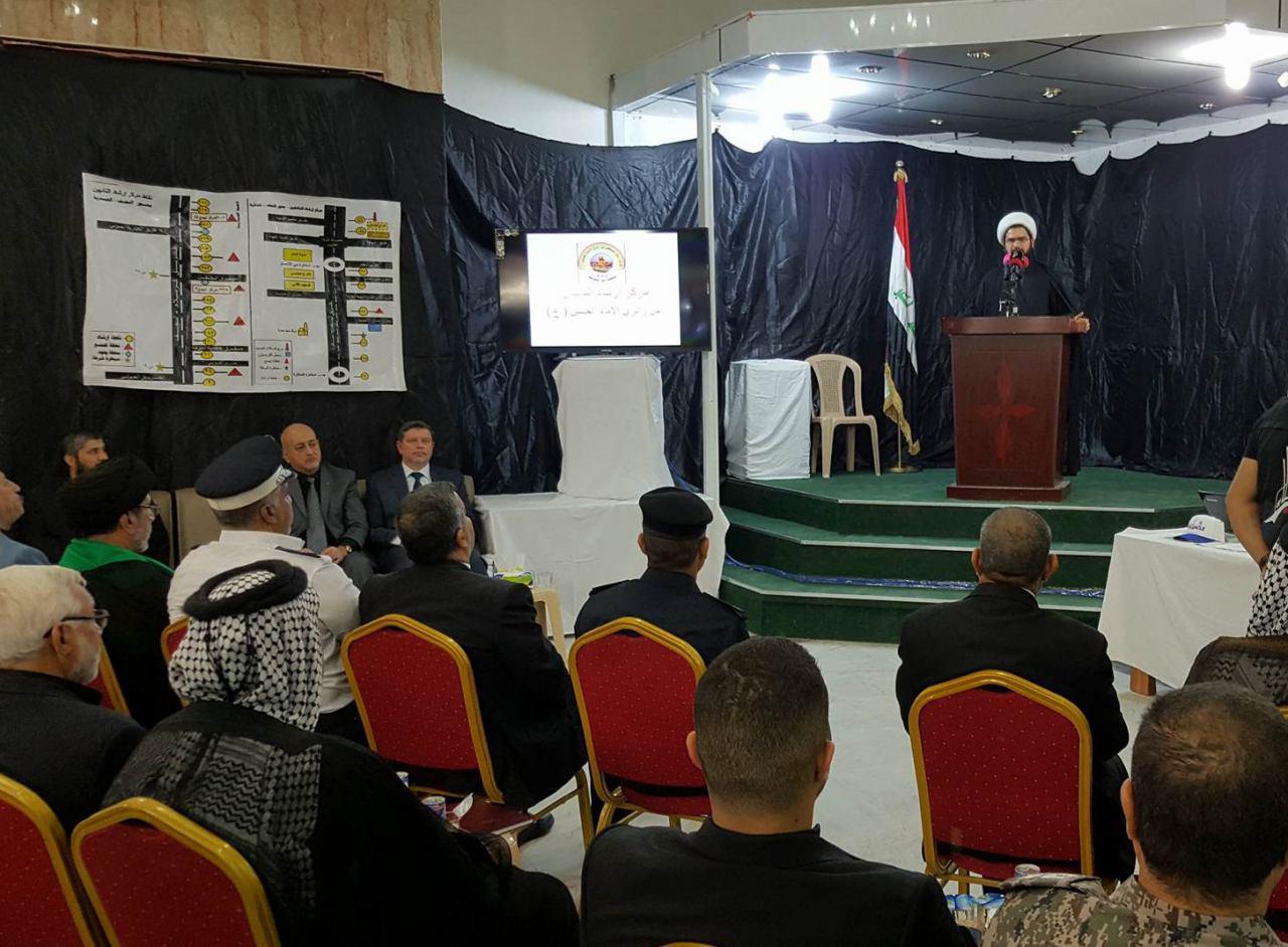تصویر برگزاری نهمین همايش سالانه مرکز مفقودين زيارت اربعين در شهر نجف اشرف