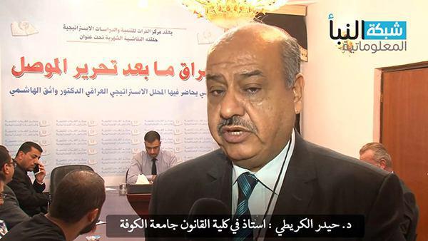 تصویر برگزاری همایش مرکز الفرات با موضوع «عراق بعد از آزادی موصل»