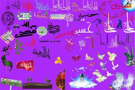 تصویر اسامی اسلامى در صدر بيشترين نام هاى برگزيده براى نوزادان كشور آذربايجان