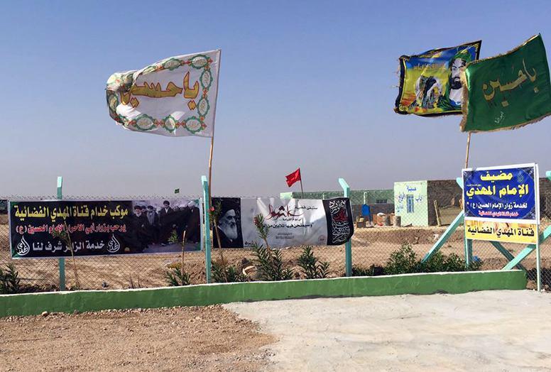 تصویر آغاز فعالیت مرکز بزرگ خدمت رسانی به زائران اربعین حسینی در جنوب عراق