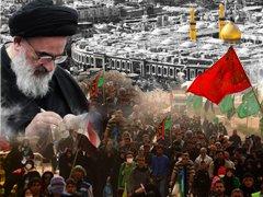 تصویر پیام آیت الله العظمی شیرازی به مناسبت اربعین حسینی
