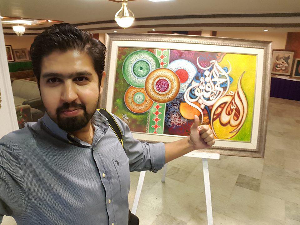 تصویر نمایشگاه هنر و خوشنویسی اسلامی در کراچی