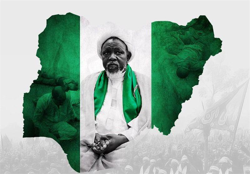 تصویر صدرو حکم آزادی «شیخ زکزاکی» در دادگاه عالى فدرال نيجريه