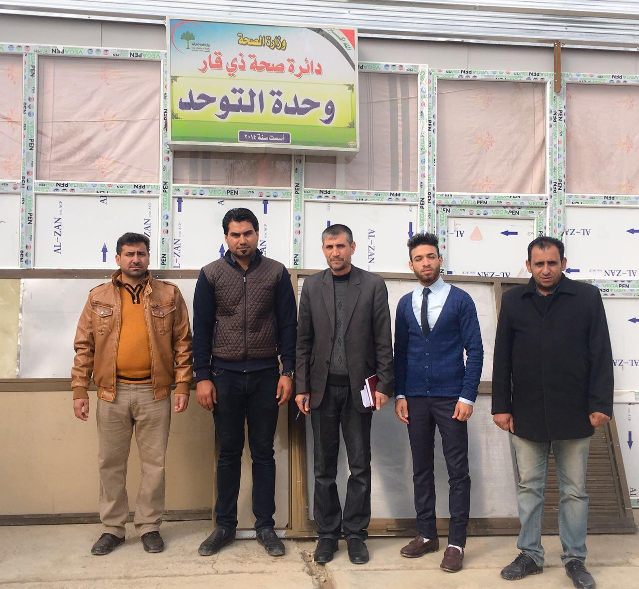 تصویر بازدید از مرکز بیماران اوتیسم توسط مؤسسه چهارده معصوم در شهر ذی قار عراق