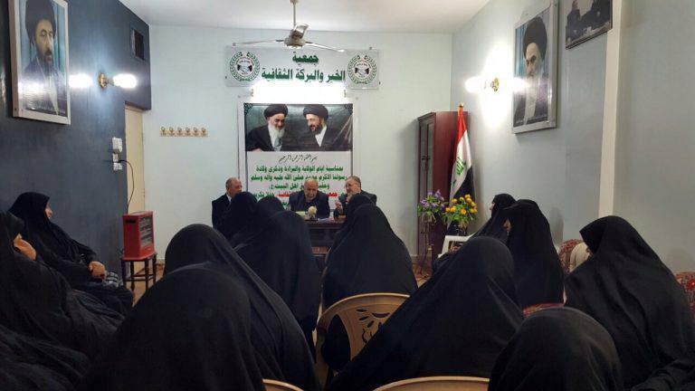 تصویر حمایت سازمان عمل اسلامی از خانواده های شهدای حشد الشعبی در شهر بغداد