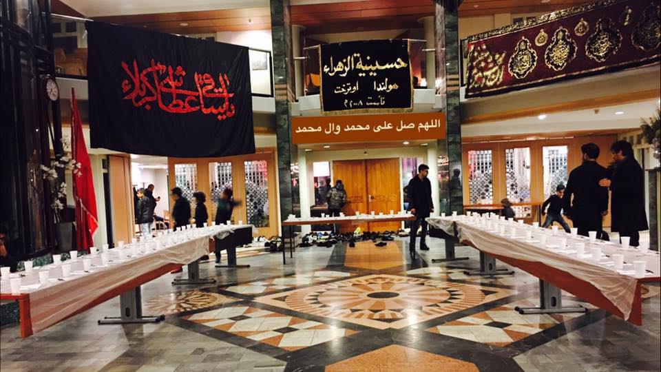 تصویر برگزارى همايش بزرگ فاطمى، در شهر اوترخت كشور هلند