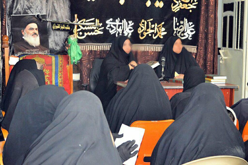 تصویر برگزارى همايش «رسالت زنان در جهانی پر آشوب» در شهر بغداد