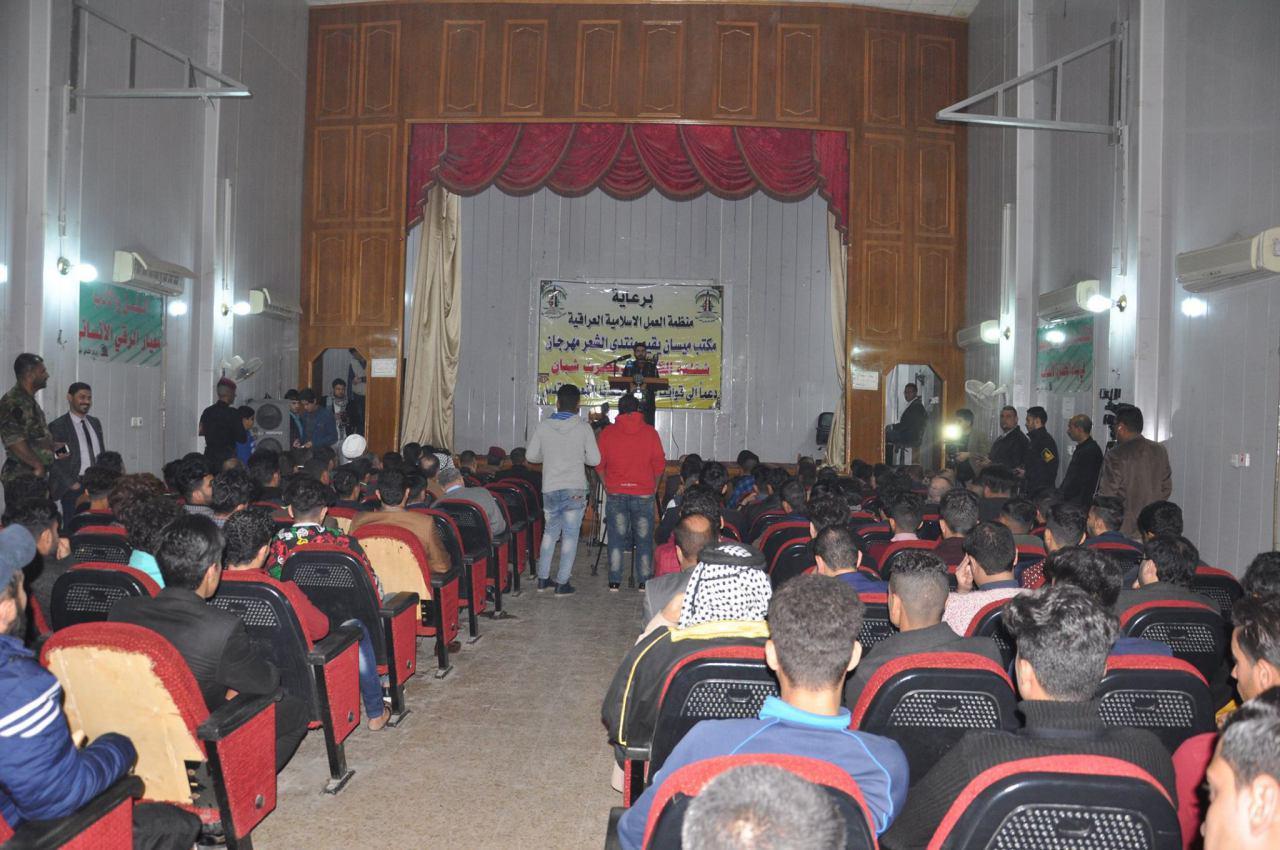 تصویر تجلیل سازمان العمل اسلامی، از نیروهای امنیتی و حشد الشعبی عراق