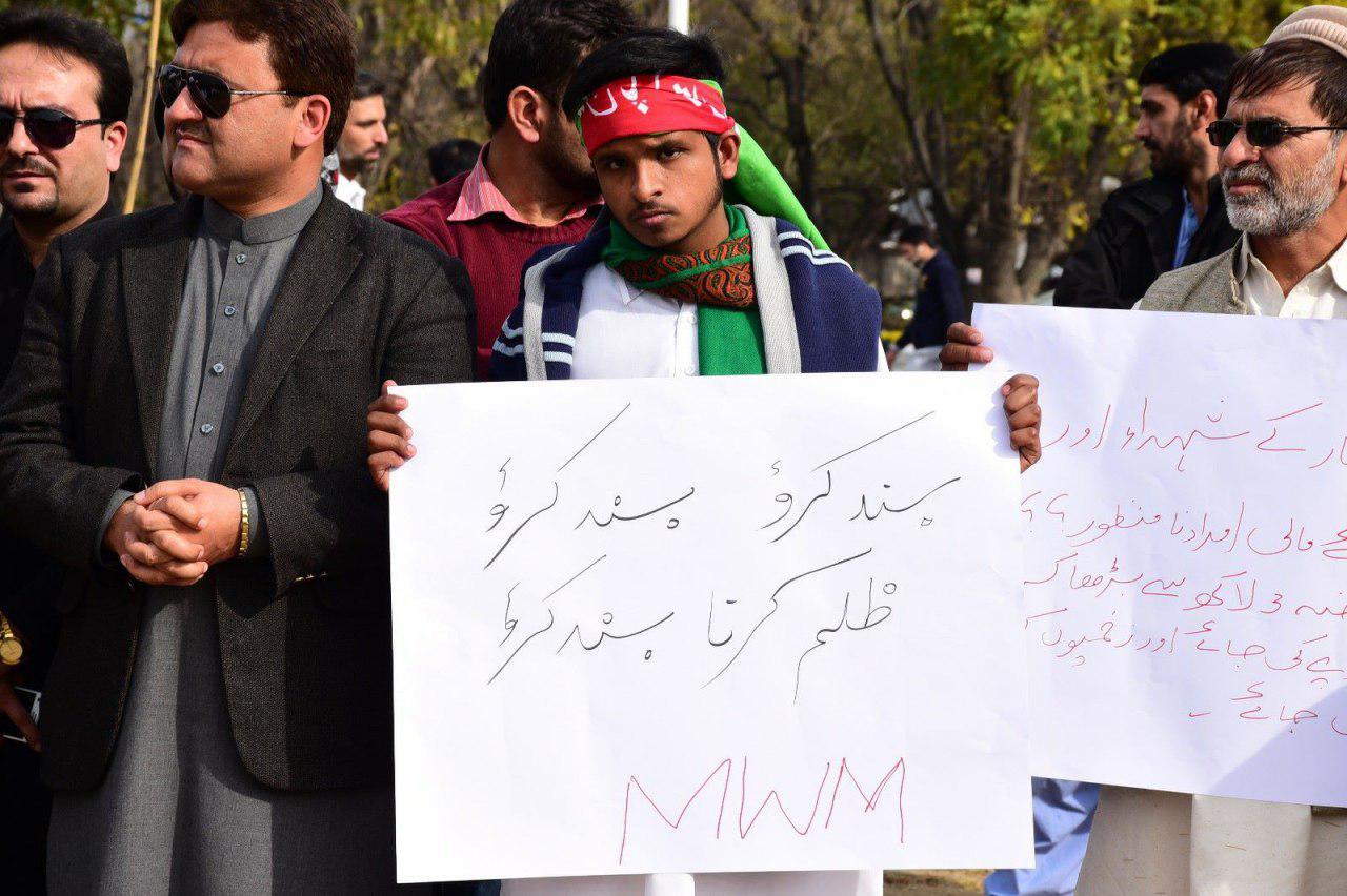 تصویر تظاهرات شیعیان پاکستان در اعتراض به حملات سنی های تندرو
