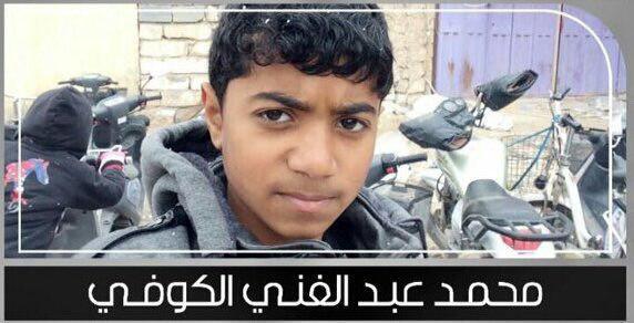 تصویر بازداشت شیعیان بحرینی همچنان ادامه دارد