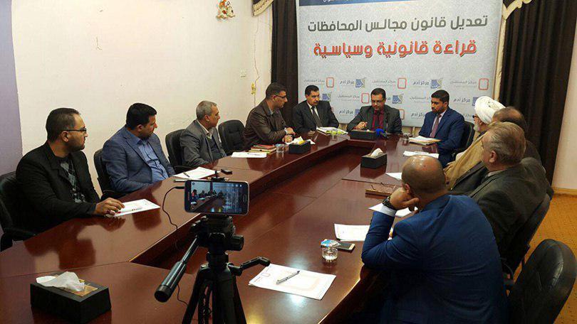 تصویر نشست بررسي قوانین شوراى استانى عراق