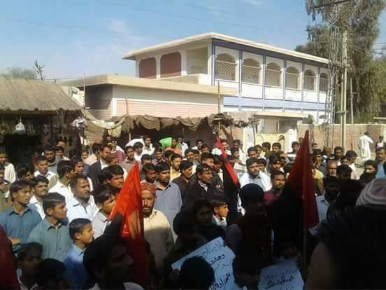تصویر تظاهرات در محکومیت ترور شیعیان در پاكستان