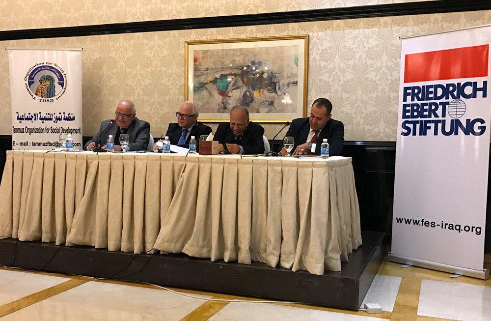 تصویر مشارکت مؤسسه النبأ در همایش «آثار وام های بین المللی بر اقتصاد عراق»