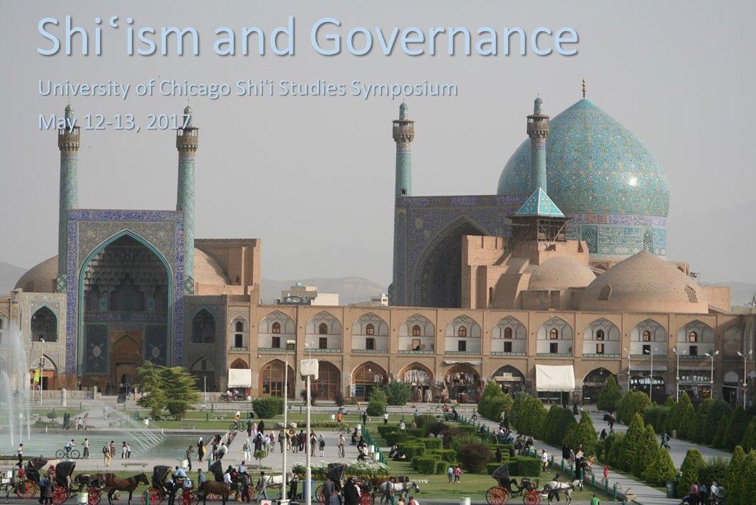 تصویر بررسی «تشیع و حکومت» در دانشگاه شیکاگو
