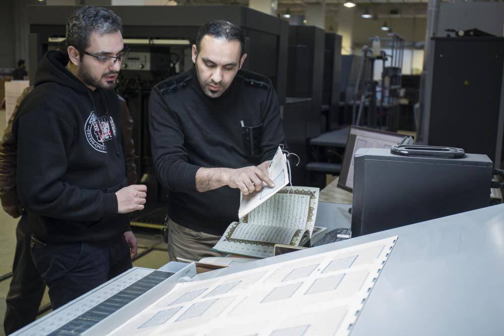 تصویر چاپ تفسیر آلمانی قرآن برای اولین بار در عراق