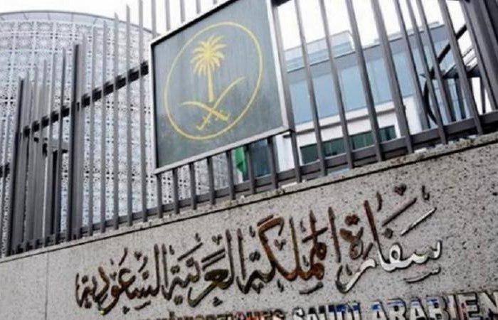 تصویر واکنش عربستان به گزارش های رسانه های بلژیکی