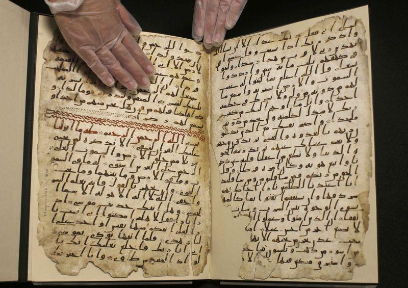 تصویر همایش قرآنی در دانشگاه «بوداپست»