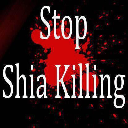 تصویر ترور یکی دیگر از شیعیان در کراچی