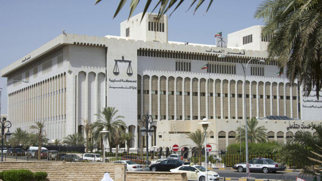 تصویر محکومیت یک داعشى در کویت