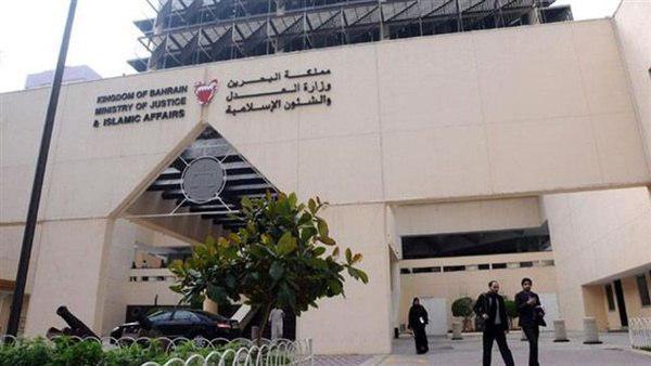 تصویر ادامه احکام ظالمانه در بحرین علیه شیعیان