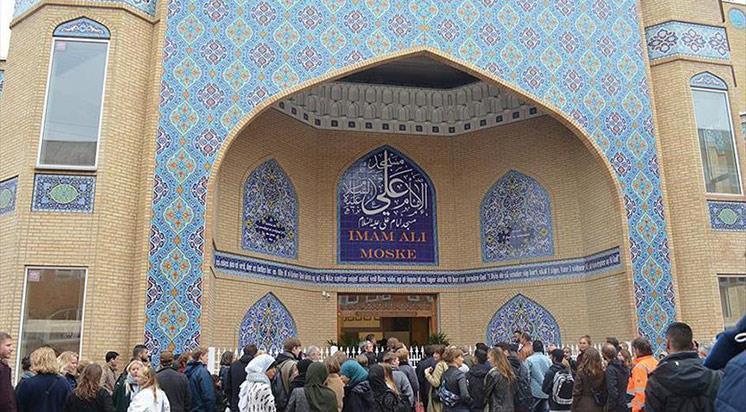 تصویر افتتاح دار القرآن در دانمارک