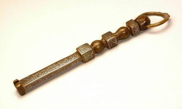 تصویر قرآن کوفی و کلید کعبه در موزه مصر