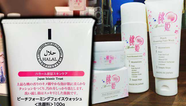 تصویر ورود ژاپن به محصولات حلال