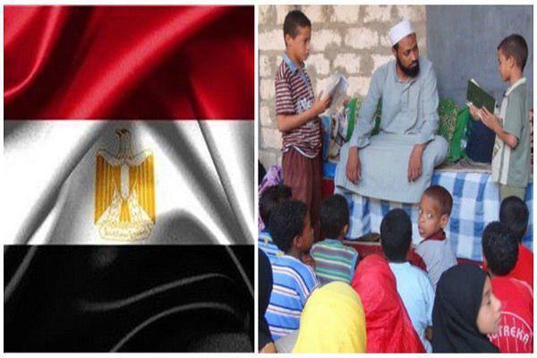 تصویر مکتبخانههای مصری کانون تربیت کودکان داعشی