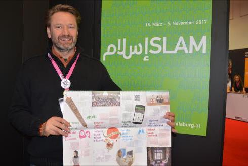 تصویر اتریش؛ میزبان نمایشگاه بینالمللی معرفی اسلام