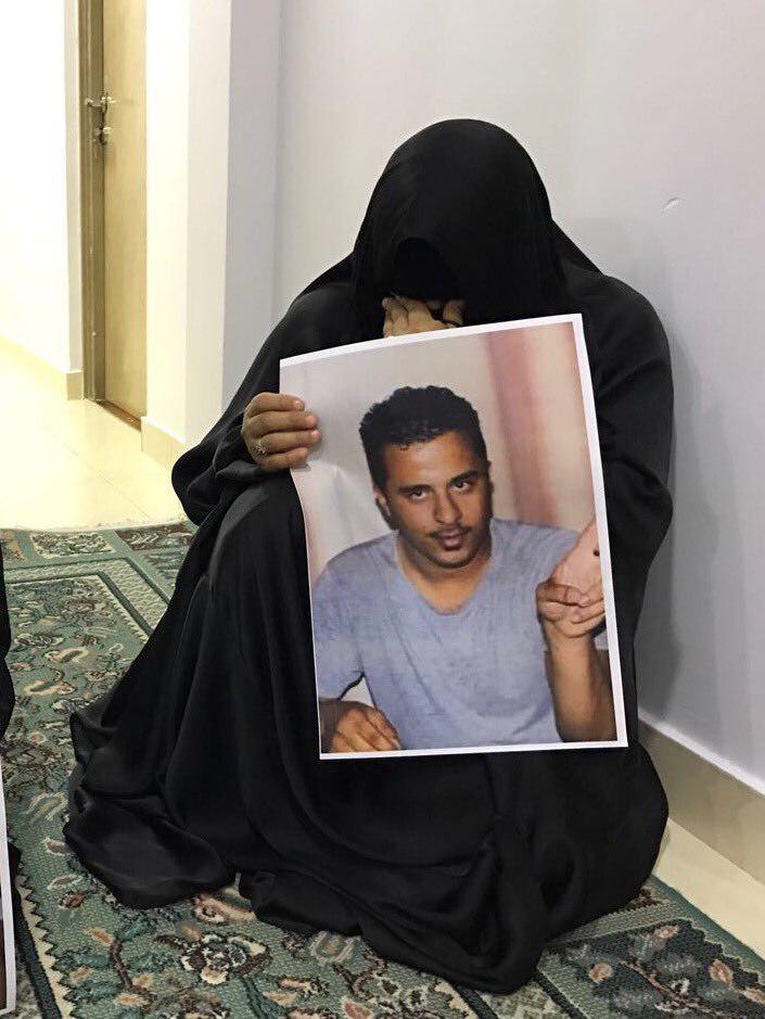 تصویر سرنوشت نامعلوم جوان بحرینی۱۶۶ روز پس از بازداشت