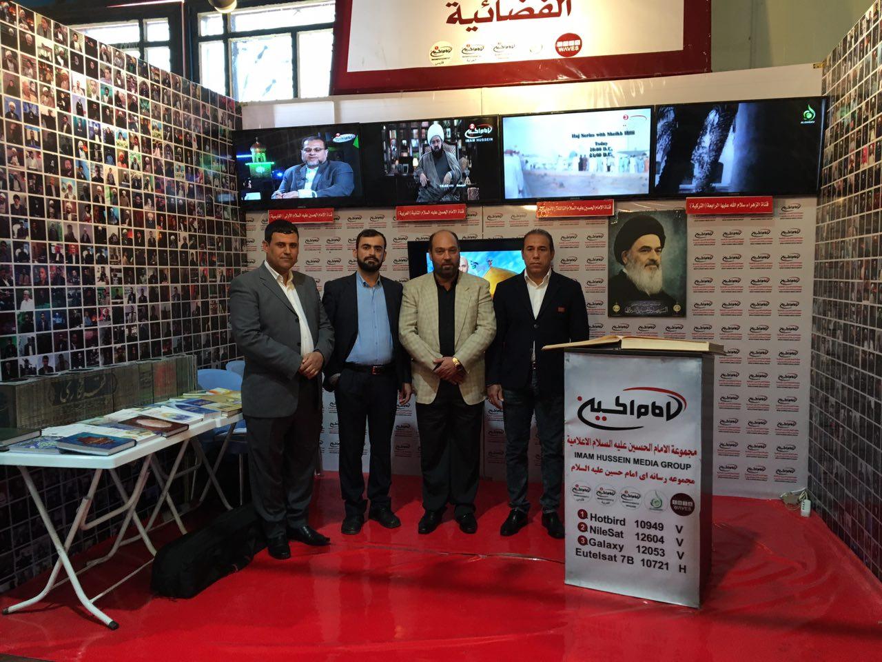 تصویر گزارش تصویری – استقبال از غرفه مجموعه رسانه اي امام حسين عليه السلام در چهارمین دوره از نمایشگاه بین المللی کتاب بغداد