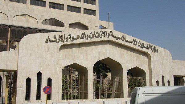 تصویر ممنوعيت سخنرانى ٢٤ امام جماعت در کویت