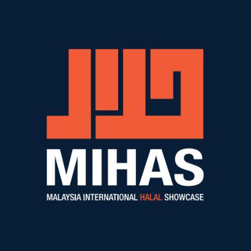 تصویر برگزاری نمایشگاه حلال در مالزی