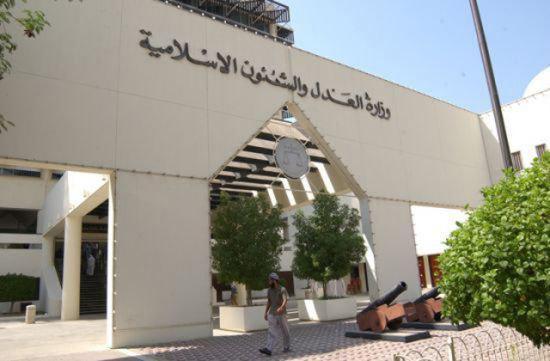 تصویر حکم حبس و سلب تابعیت ۳ فعال بحرینی، و تخفیف مجازات یک مسئول امنیتی، از سوی دادگاه بحرین