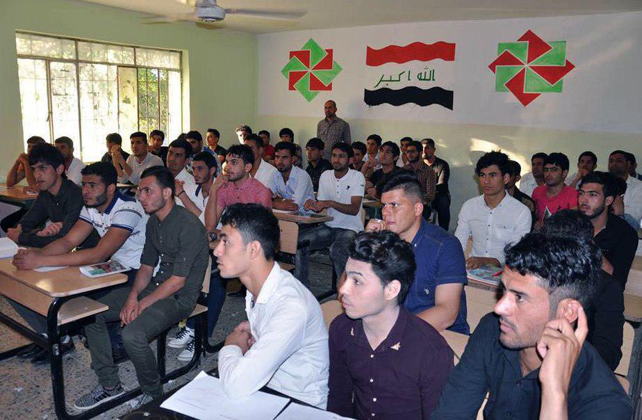 تصویر حضور هیئت آیت الله سید محمد رضا شیرازی در همایش فرهنگی ویژه جوانان در عراق
