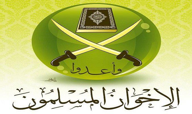 تصویر دادگاه مصر درج نام رهبر اخوان المسلمین در لیست تروریستها را تأیید کرد