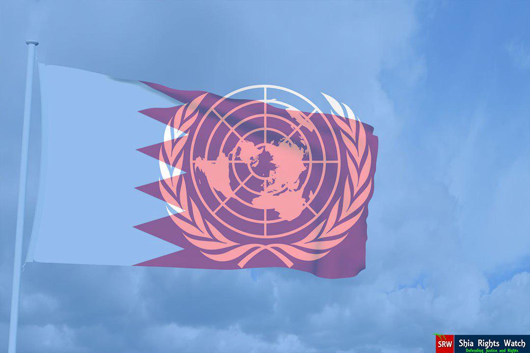 تصویر درخواست سازمان شیعه رایتس واچ از سازمان ملل متحد، جهت حل بحران در بحرین