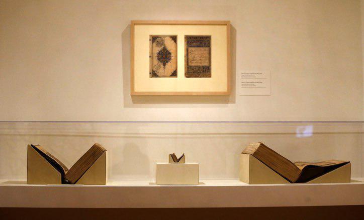 تصویر موزه اسلامی در دالاس آمریکا