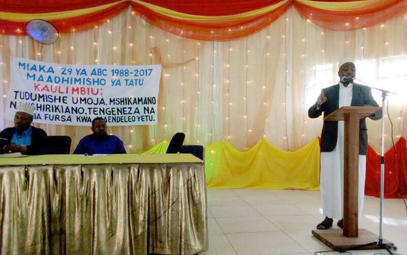 تصویر مراسم جشن فارغ التحصیلی طلاب علوم دینی مرکز اهل بیت علیهم السلام در کشور تانزانیا
