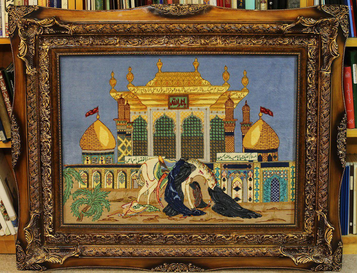 Photo of اهدای تابلو فرش نفیس به موزه آستان حضرت معصومه سلام الله علیها