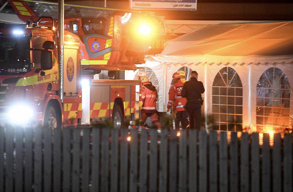 تصویر آتش سوزی در مرکز امام علی علیه السلام در سوئد