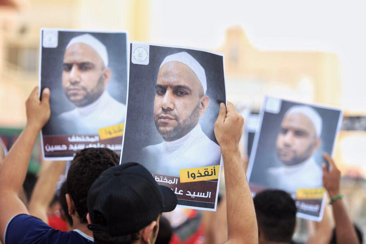 تصویر شش  ماه بازداشت یک جوان شیعه در بحرین بدون کوچکترین تماسی با خارج